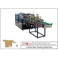 China Liquid Filling Line Carton Packing Machine For 250ML-2L Round Bottle Carton Packaging on sale