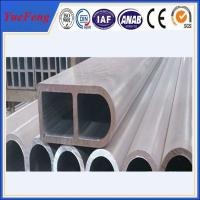 China Hot! wholesale printing in anodized aluminum products in Metal Building Materials on sale