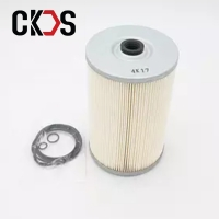 Quality Isuzu Oil Filter 6WF1 1132402410 Isuzu Truck Spare Parts for sale