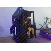 Buy 2.5KW 9D VR Cinema Roller Coaster 360 Degree Rotation Simulator One Player 110 at wholesale prices