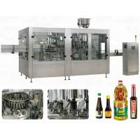 Buy cheap 1000BPH Oil Bottle Filling Machine , GYF 20-5 Bottling Machine For Cooking Oil from wholesalers