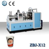 Quality ZBJ-X12 CE Ultrasonic Paper Cup Making Machine Prices for sale