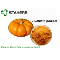 China Dehydrated Organic Pumpkin Protein Powder Yellow Color Food Product ISO Certified on sale