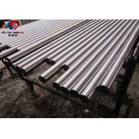 Quality Steel E355 Tungsten Carbide Rod For Hydraulic Machinery Unique Customized for sale