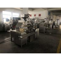 Quality Food Automatic Blister Sealing Machine 0.4 - 0.6Mpa Automatic Wrapping for sale