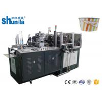 Quality Ultrasonic Horizontal High Speed Paper Bowl Forming Machine 70-80 Pcs/Min for sale