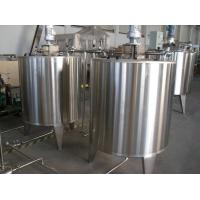 China Water Filling Production Line Automatic Beverage Mixing Tank for Beverage Plant 1 - 10T on sale