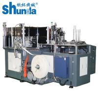 Quality High Speed Paper Cup Machine Mitsubishi PLC For Ice Cream Paper Cup for sale