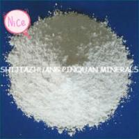 Quality Kaolin Clay, Calcined Clay for Paper, Ceramics, Coating, Refractory for sale