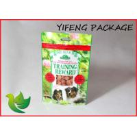 Quality Dog Food Plastic Stand Up Pouches Customized with Heat sealing for sale