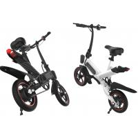 Buy Portable Small Electric Bike , Triangular Structure Lightweight Folding Bike at wholesale prices