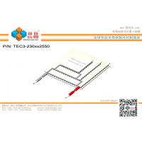 Quality TEC3-230 Series (Cold 25x25mm + Hot 50x50mm) Peltier Chip/Peltier Module/Thermoelectric Chip/TEC/Cooler for sale