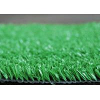 Quality 10mm Straight Wire Polypropylene / PP Artificial Grass Landscaping for Leisure Playground for sale