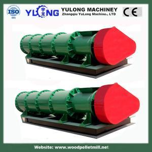 Quality fertilizer production process pan granulator/pellet mill machine for sale