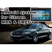 China Android GPS Navigation Box on sale