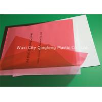Quality 0.20MM PVC Binding Covers Clear Finish A4 Clear Front Report Cover for sale