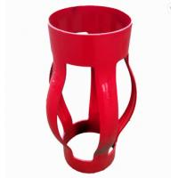 Buy cheap Oilfield Bow Spring Casing Centralizers Used for Oilfield Drilling from wholesalers
