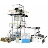 Buy cheap High Speed Film Blowing Machine from wholesalers