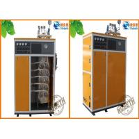 Buy cheap Automatic electric steam boiler/ electric steam boiler picture / electric steam from wholesalers