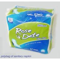 China Sanitary Napkin -Package 1 on sale