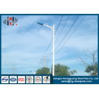 Buy cheap ISO 9001 Steel Tubular Pole Single Arm with LED Lighting from wholesalers