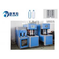 Quality High Speed Plastic Bottle Blowing Machine 1200 Kg For Small Scale Beverage Plant for sale