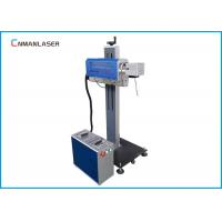 Quality CO2 RF Tube Flying Laser Engraving Marking Machine For Cosmetic Medicine for sale