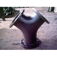 Quality Flanged Fittings for sale