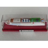 Quality Yangtze ChongQing Gold Cruise Ship Coast Guard Ship Models For Classroom Teaching Model for sale