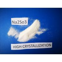 Quality White Powder Antimicrobic Sodium Sulfite Food Grade 97% Purity HS NO. 28321000 for sale