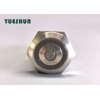 Quality Aluminum 5A Ring LED  22mm Anti Vandal Push Button Switch for sale