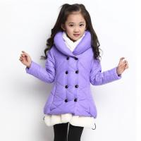Buy cheap Children Long Thickness Coat for Girl from wholesalers