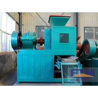 Buy cheap Best Selling Professional Dry Powder Briquette Machine from wholesalers