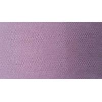 Buy Prada Twill 100% Cotton Pique Fabric , Poly Four Way Spandex Woven Fabric at wholesale prices