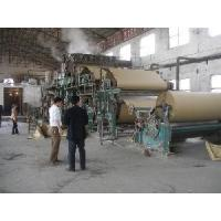 Quality Paper Machine Line for sale