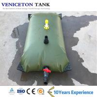 Quality PVC  water storage bladder camping water tank fuel tank for sale