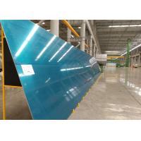Quality Seawater Corrosion Aluminum Metal Plate , Aluminum Alloy 5456 H116 For Ship Deck for sale