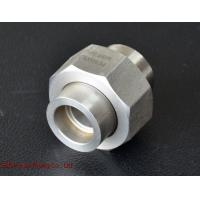 Quality carbon steel pipe fittings-THREADED UNION for sale