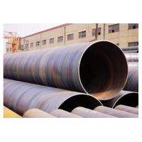 China ERW Carbon Steel Pipe on sale