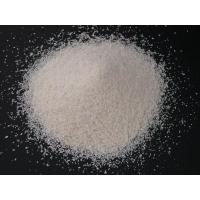 Quality Pharmaceutical Use High Molecular Weight Chitosan Water Soluble 90% for sale