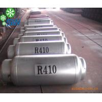 Quality selling Refrigerant Gas R410a for sale