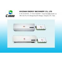 Quality 2.2 - 12.5 KW Explosion Proof  Wall Mounted Air Conditioning High And Low Pressure Protection for sale