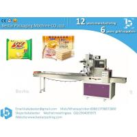 Quality Chive soda cookies, sugar-free soda cookies automatic packaging machine for sale
