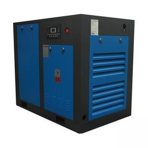 Quality 12v Hand Pump Rotary Screw Type Air Compressor 1.6 m3 / Min 15HP Air Compressor for sale