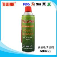 China TILUNR Food Grade Mould & Machine Cleaner Oil Remover on sale