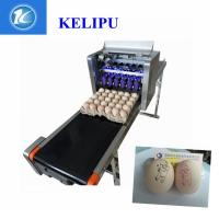 Quality Industrial Eggs Inkjet Coding Printer Easy Clean For Trademarks / Patterns for sale