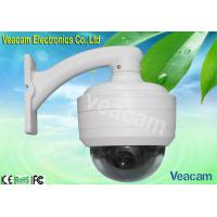 Quality IP 66 DC 12V - AC 24VHigh Speed Dome Camera with Built - in Decoder for sale