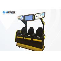 Quality Fiber Reinforce Plastic VR Game Machine Simulation Rides For Chidren 3 Players for sale