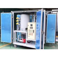 Quality Two Stage High Vacuum Waste Oil Recycling Machine (ZJA Series) for sale
