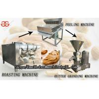 Quality Peanut Butter Production Line With Factory Price For Sale|Peanut Butter Processing Line|Nut Butter Grinder for sale